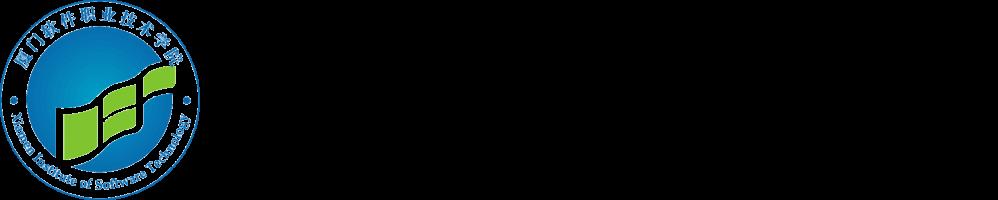 厦门软件职业技术学院Moodle网络课程平台